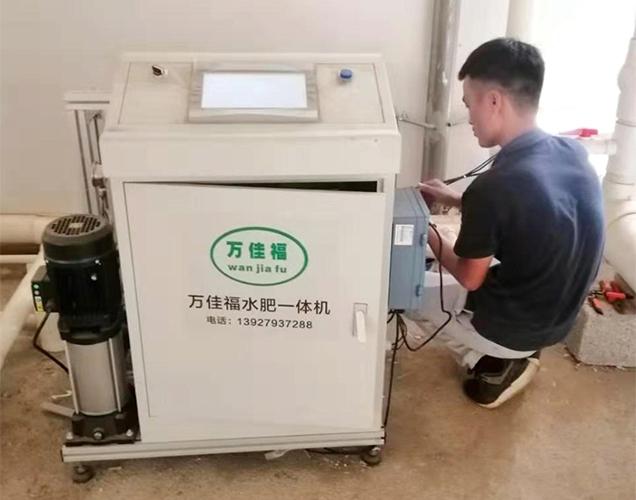 Guangxi intelligent irrigation project