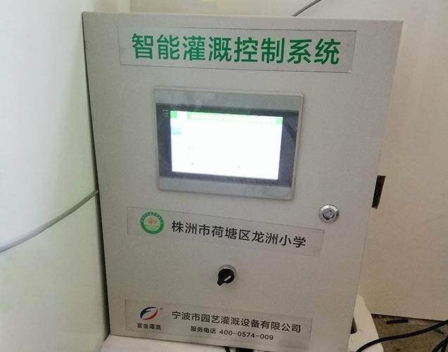 Intelligent Greenhouse of a primary school in Zhuzhou