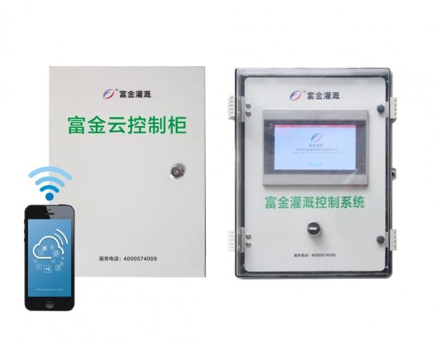Fujinyun control cabinet