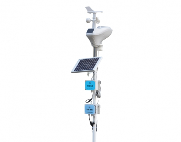 Family small weather station