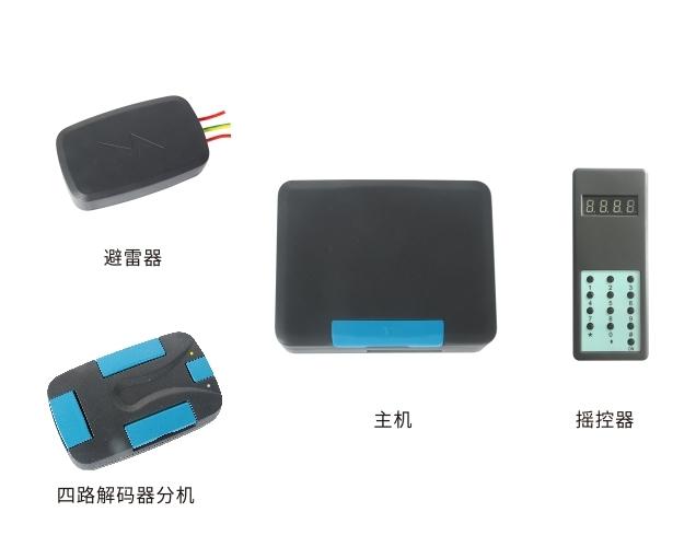 Switch with sensor decoder-003